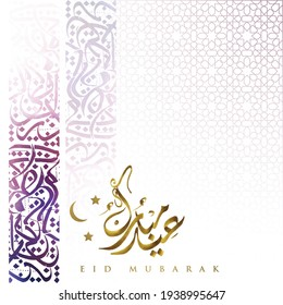 Eid Mubarak Greeting Card Islamic Geometric Pattern vector design with beautiful arabic calligraphy for banner, background, wallpaper, cover and brosur. translation of text : Blessed festival