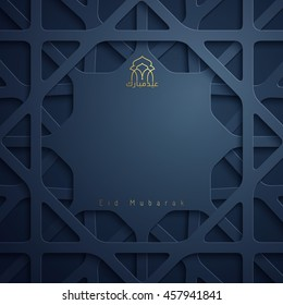 Eid Mubarak greeting card islamic design template