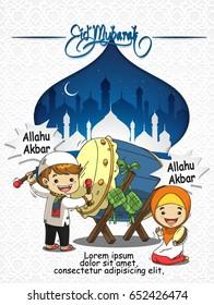 eid mubarak greeting card, kids and girl playing bedug. bedug is traditional drum in indonesia. Allahu Akbar is greatest of god