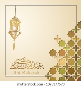 Eid Mubarak greeting card template with gold arabic lantern sketch and morocco pattern