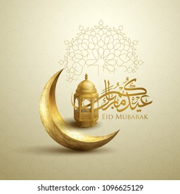 Eid Mubarak greeting card template islamic crescent and arabic lantern with calligraphy - Translation of text : Blessed festival