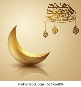 Eid Mubarak greeting card template islamic crescent vector illustration