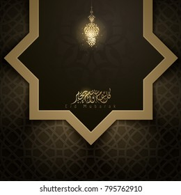 Eid Mubarak greeting card template islamic vector design with arabic pattern