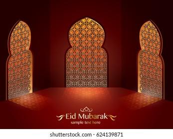 Eid Mubarak greeting card. Vector arabic traditional design