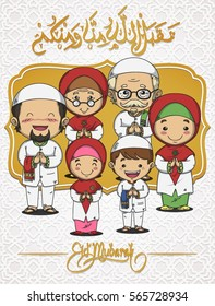 eid mubarak  greeting with cute cartoon or moslem family