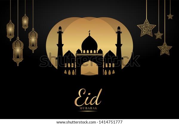 Eid Mubarak Greeting Design Happy Holiday Stock Vector Royalty Free 1414751777