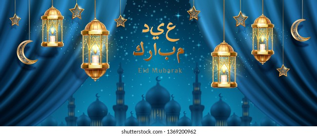 Eid mubarak greeting in front of night arab city. Curtains and lanterns, crescent and stars for ramadan kareem card background. Muslim and islamic holiday poster. Month of fasting.Religion,celebration