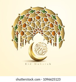 Eid Mubarak greeting gold islamic crescent symbol with arabic calligraphy and geometric pattern - Translation of text : Blessed festival