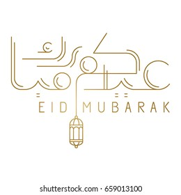 Eid Mubarak greeting icon editable line arabic calligraphy and lantern illustration
