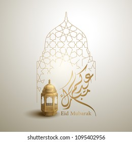 Eid Mubarak greeting islamic design line mosque dome with arabic lantern and calligraphy