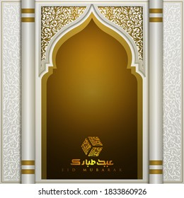 Eid Mubarak Greeting Islamic Door Mosque vector design with beautiful patterns and arabic calligraphy. also can used for Background, Banner, Wallpaper, Cover, Brosur. The mean is : Blessed Festival