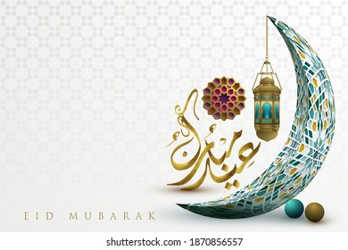 Eid Mubarak Greeting Islamic Illustration background vector design with beautiful moon, lantern, arabic calligraphy for banner, wallpaper, brosur, card, cover. translation of text : Blessed festival