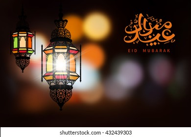 Eid Mubarak greeting on blurred background with beautiful illuminated arabic lamp and hand drawn calligraphy lettering. Vector illustration.