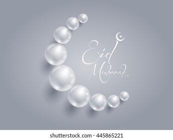 Eid Mubarak greetings background. A unique moon. Vector illustration