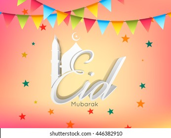 Eid Mubarak greetings background. A white moon and mosque with lighting background. Vector illustration