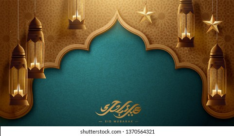Eid Mubarak hanging fanoos and arabesque background, arabic calligraphy which means happy holiday