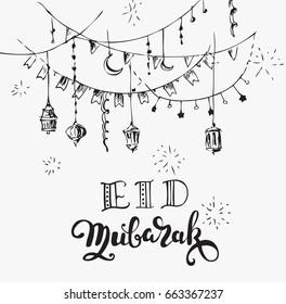 Amazing Jordan Eid Al-Fitr Decorations - eid-mubarak-happy-holiday-on-260nw-663367237  You Should Have_409958 .jpg