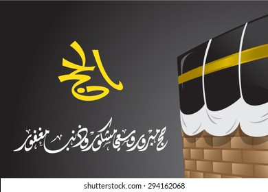 Eid Mubarak (Happy New Year)