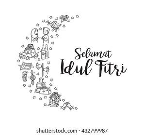 Eid mubarak, idul fitri doodle