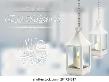 Eid Mubarak with illuminated lamp. vector