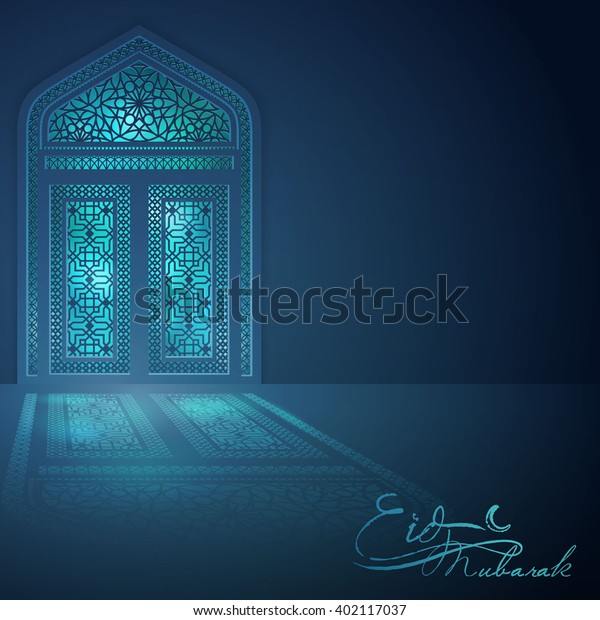 eid mubarak islamic banner background design stock vector royalty free 402117037 https www shutterstock com image vector eid mubarak islamic banner background design 402117037