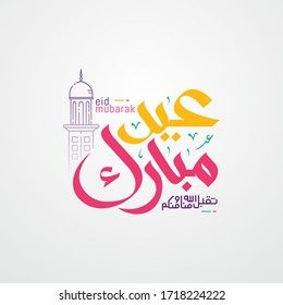 Eid mubarak with Islamic calligraphy, Eid al fitr the Arabic calligraphy means (Happy eid). Vector illustration