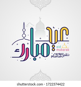 Eid mubarak with Islamic calligraphy, Eid al fitr the Arabic calligraphy means (Happy eid). Vector illustration