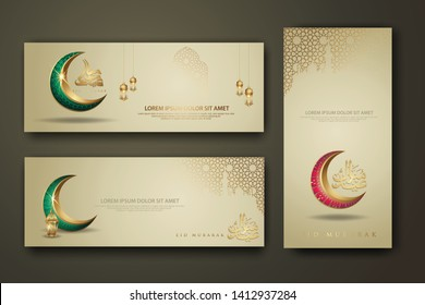 Eid Mubarak islamic design banner template with gold lanterns, lamp,  crescent moon arabic calligraphy for publication event