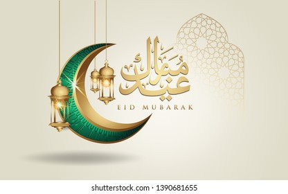 Eid Mubarak islamic design crescent moon, traditional lantern and arabic calligraphy, template islamic ornate greeting card vector for publication event