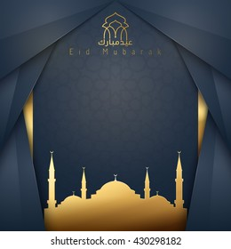 Eid Mubarak islamic design greeting card and banner background - Translation of text : Eid Mubarak - Blessed festival