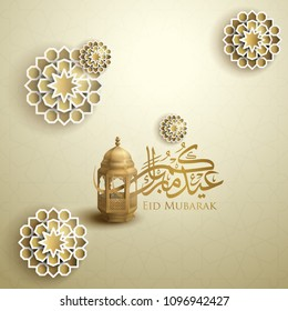 Eid Mubarak islamic greeting arabic lantern and calligraphy with geometric morocco pattern - Translation of text : Blessed festival