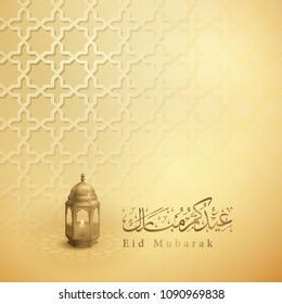 Eid Mubarak islamic greeting banner background with glow gold arabic lantern and pattern illustration