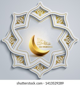 Eid Mubarak Islamic greeting banner Abstrack background with arabic geometric and floral pattern - Translation of text : Blessed festival