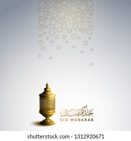 Eid Mubarak islamic greeting card banner design with geomatric pattern and arabic lantern illustration - Translation of text : Blessed festival