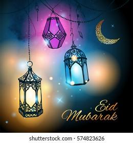 Eid Mubarak islamic greeting card template