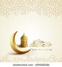 Eid Mubarak islamic greeting crescent symbol and arabic lantern vector illustration