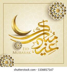 Eid Mubarak islamic greeting gold crescent and arabic calligraphy islamic vector design