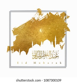 Eid Mubarak islamic greeting mosque silhouette gold illustration