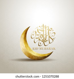 eid mubarak islamic template design with crescent moon and arabic calligraphy