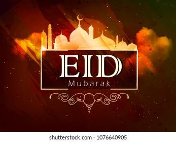 Eid Mubarak Islamic vector design greeting card template with arabic calligraphy ,beautiful illuminated arabic lamp and hand drawn calligraphy lettering for Saudi Arabia and muslim festival EID