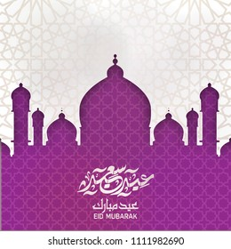 Eid Mubarak Islamic vector design greeting card template with arabic galligraphy wishes Eid Mubarak for Saudi Arabia and muslim people- Translation: Eid Mubarak.