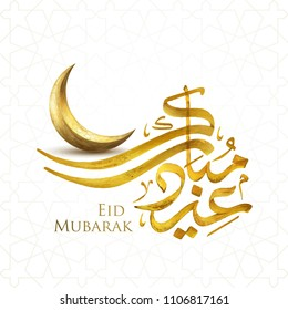 Eid Mubarak islamic vector greeting gold crescent and arabic calligraphy