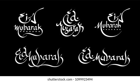 eid mubarak isolated calligraphy with black colour