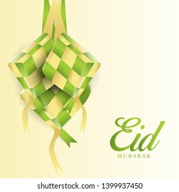 Eid Mubarak With Ketupat Islamic Background