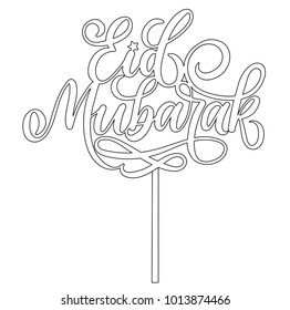 Eid Mubarak lettering topper for laser cut. Vector calligraphy for cake isolated on white background