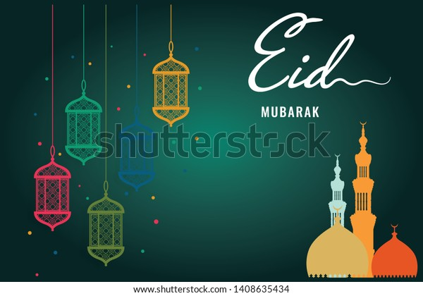 eid mubarak masjid poster image beautiful stock vector royalty free 1408635434 https www shutterstock com image vector eid mubarak masjid poster image beautiful 1408635434