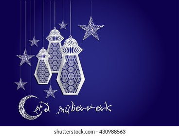 Eid Mubarak - muslim islamic holiday celebration greeting card or wallpaper with arabic ornaments, calligraphy, crescent with a star and eid fanous lanterns (lamps)