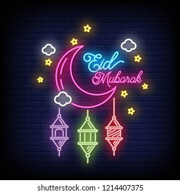 Eid Mubarak neon sign vector with lettering and crescent moon and star against a brick wall background. Eid Mubarak Arabic and Calligraphy. Vector illustration.