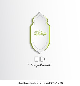 Eid Mubarak ornaments with paper cut vector style can be use as greeting card elements