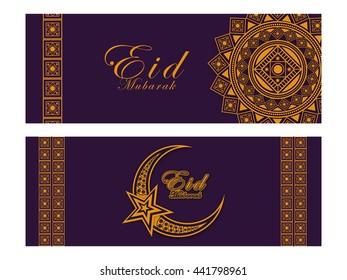 Eid Mubarak And Ramadan Mubarak Abstract Headers Set